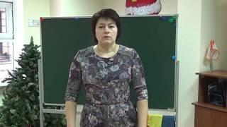 Развитие фонематического восприятия и обучение грамоте дошкольников с ОНР. Арбекова Н.Е.