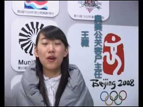 北京体育大学体育传媒系2006级媒体公关班宣传片