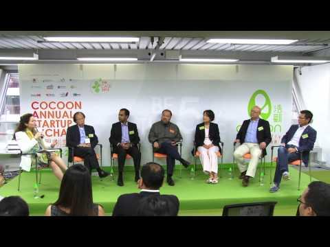 CoCoon CASE Conference - Discussion Panel (Entrepreneurship)