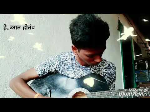 Zingat song on guitar by Tejas Patil