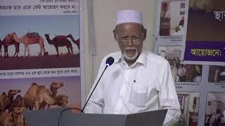 Bangladesh Eid Reunion
