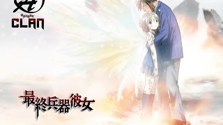 Clan Anime D. Reseña Saikano