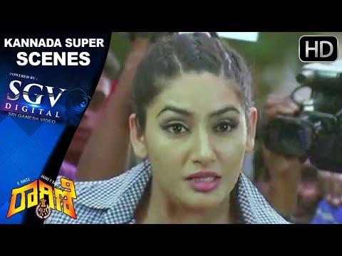 Ragini Dwivedi hot - RaginI IPS | Kannada Action Scenes | Super Dailogues in kannada