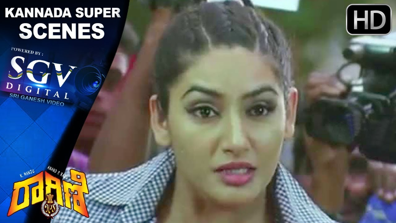 Ragini Dwivedi Hot Ragini Ips Kannada Action Scenes Super Dailogues In Kannada