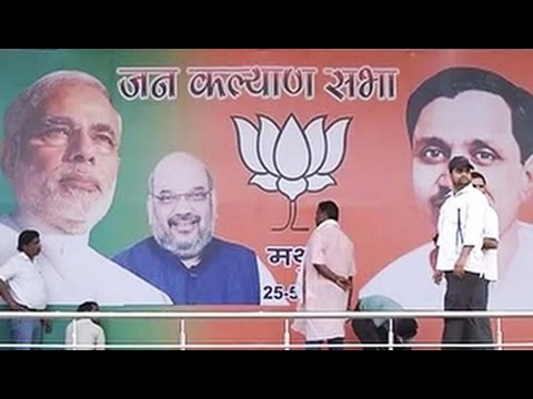PM Modi to address rally in Mathura today, first of BJP's 200 rallies to mark one year in power