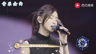 【西瓜视频】于文文现场演绎成名曲《体面》,一首歌结束,全场哭成泪人!