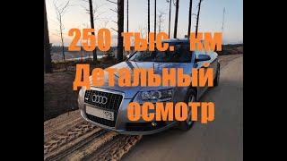 Обзор авто в продаже: Audi A6 C6 3.0TDI Редкая Комплектация НА РУЧКЕ и НА ПНЕВМЕ