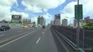 阿羅哈客運 3999 線路 國道一號 中山高速公路 台北 - 高雄 全程  路程景