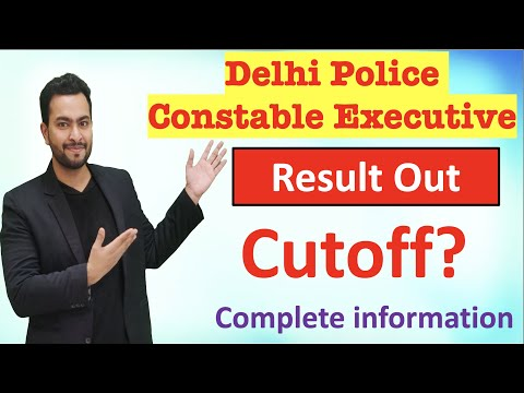 Constable Executive in Delhi police Tier-1 Result out| Are you selected?