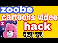 How to Zoobe cartoon unlocks animation and free all cartoon this app
