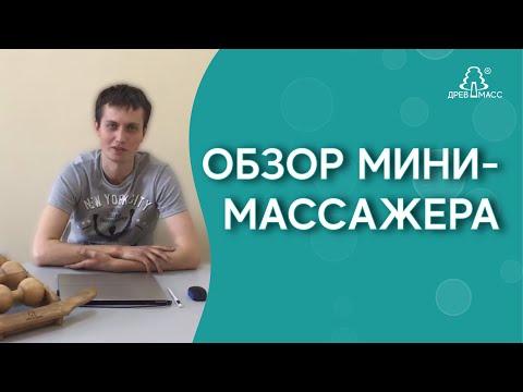Тренажер для позвоночника - профилактика остеохондроза
