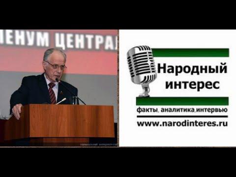В.Н.Федоткин. Послание Путина- курс прежний.(05.12.14)