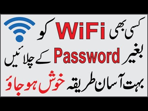 Real Method - How to Connect WiFi Without Password in Mobile