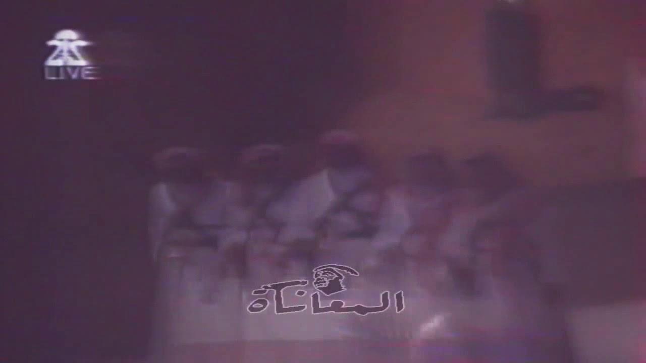 من اوبريت دوله ورجال كلمات خلف بن هذال /غناء طلال مداح-محمد عبده- سلامه العبدالله-عبدالمجيد-راشد