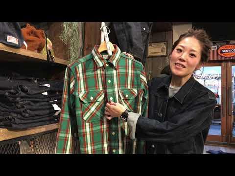 FNチャネル 1枚は!?何枚あっても!?永遠の定番、WAREHOUSEのネルシャツをご紹介!