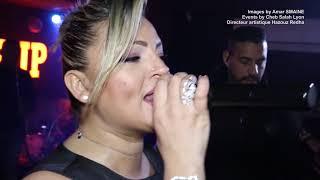 CHEBA SAMIRA L'ORANAISE VS CHEB SALAH PARTIE 2