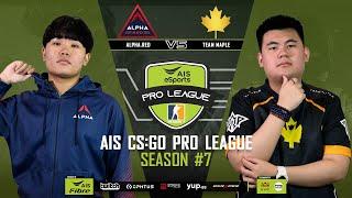AIS CS:GO Pro League Season#7 R.2 | Maple vs. AlphaRed MAP1 Overpass
