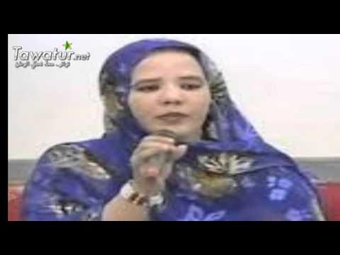 """من أرشيف البرنامج الإذاعي """"نزهة المغتربين"""" مع الفنانة أماوة بنت آبه"""