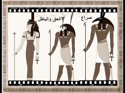 4000 B.C ACTION FILM