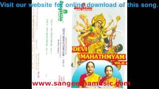 Devi Mahathmyam - Narayani Stuthi