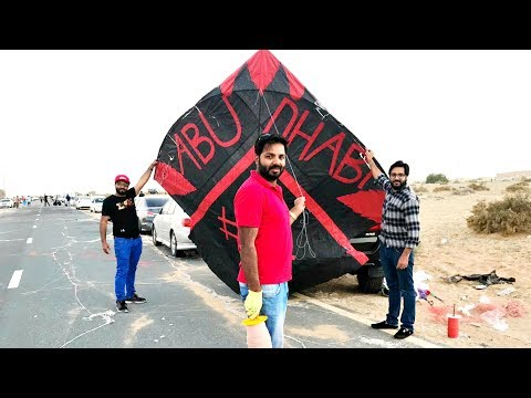 Biggest Kite Flight by Sheikh Naveed In Dubai Basant 2019 | Abu Dhabi #1