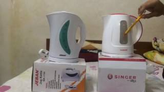 Comparison between Jeban and Singer Jug Kettle