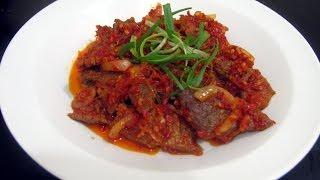 Dried Beef With Chilli Recipe Resep Dendeng Balado Basah Youtube