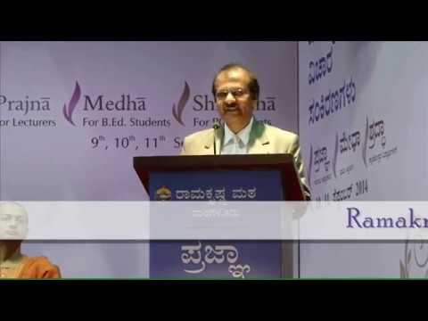 Prof  K Byrappa, VC, Mangalore University speaking to Lecturers at Prajna