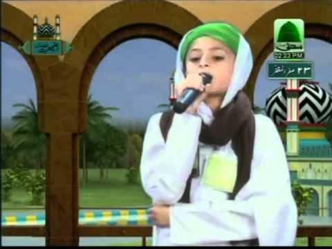 Beautiful Manqabat - Tu ne batil ko mitaya ae Imam Ahmed Raza - Faiz e Raza jari rahega