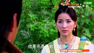 新济公活佛21 Xin Huo Fo Ji Gong 21