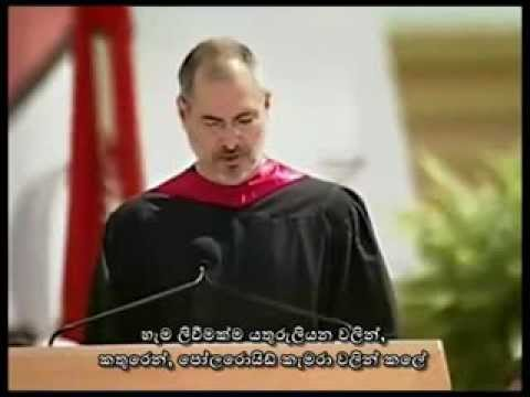 steve jobs 39 stanford commencement speech sinhala