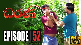 Dharani | Episode 52 24th November 2020
