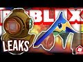 [LEAK] ROBLOX ATLANTIS EVENT OFFICIAL PRIZES | Leaks and Predictions