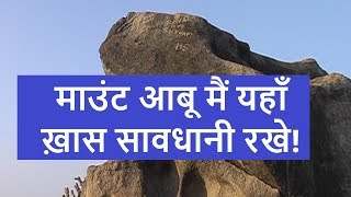 Top5 Abu |Tourist points and Honeymoon point | Achalgadh | Mount Abu weather | Gujarat travel diary