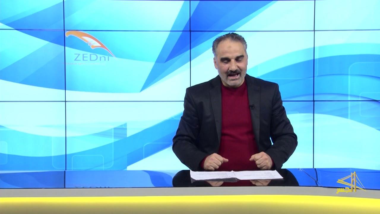 """السلسلة الثانية من تعليم اللغة التركية مع الدكتور """"محمد زبدية"""" الحلقة (7)"""