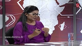 360 with Susil Premajayantha ( 09-07-2018 ) Thumbnail