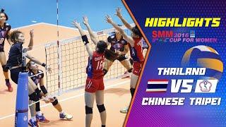 ชมคลิปเซต 5 ทีมชาติไทย พลิกแซงชนะ ไต้หวัน บีบหัวใจ 17-15