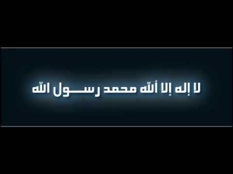 Islamic Nasheed | Abu Ali - Yalalah Yalalaaly ᴴᴰ