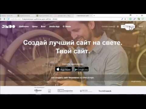 как организовать онлайн вебинары