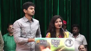 PalliParuvathilae Audio Launch | Nandan Ram | Venba | nba 24x7