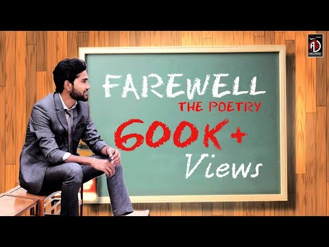 FAREWELL - THE POETRY SONG || HARISH PRAJAPATI || AACHMAN RECORDS