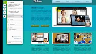 Создать сайт бесплатно на Wix - 2