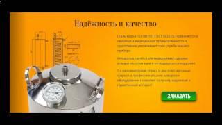 видео купить спирт в москве