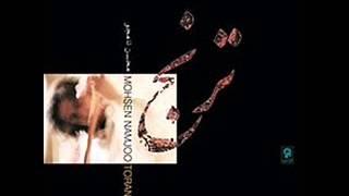 Mohsen Namjoo - Toranj [Full Album]
