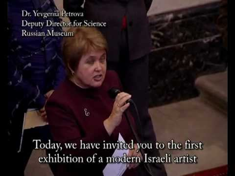 Ilana raviv - One person show exhibition - The state Russian museum St. Petersburg - Eng subtitles.