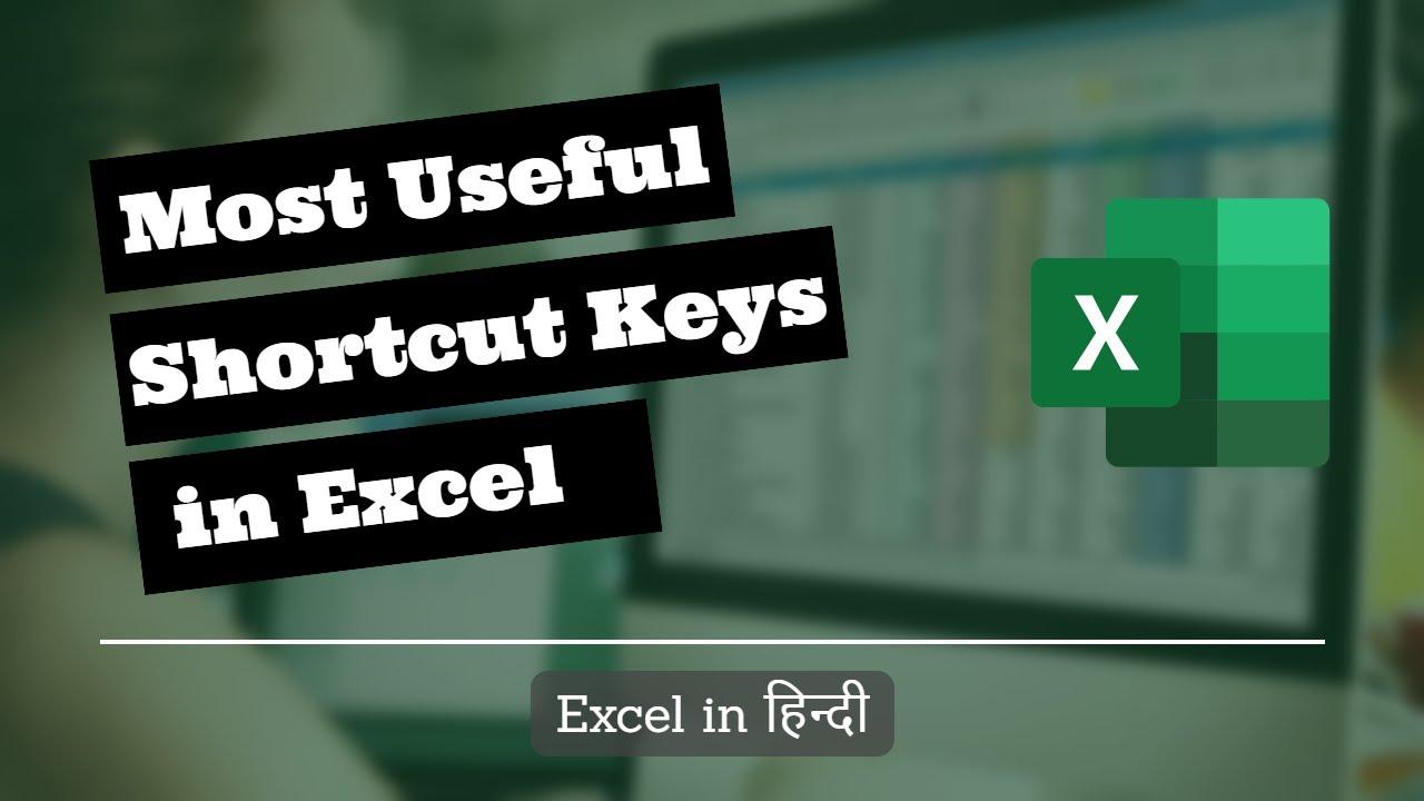 ms excel shortcut key