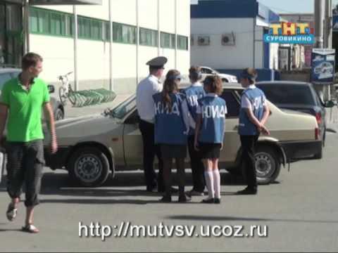 """Акция """"Юный пешеход"""" в Суровикино"""
