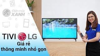 Smart tivi LG: thông minh, giá rẻ, nhỏ gọn (32LK540BPTA) • Điện máy XANH