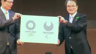 Japan unveils Tokyo 2020 Olympics logo