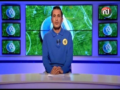Le Journal de Sport de 18:00 du Mardi 28 Août 2018 - Nessma TV